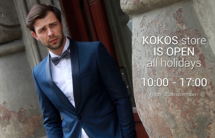https://www.kokoshop.eu/en/STORE-IN-RIGA